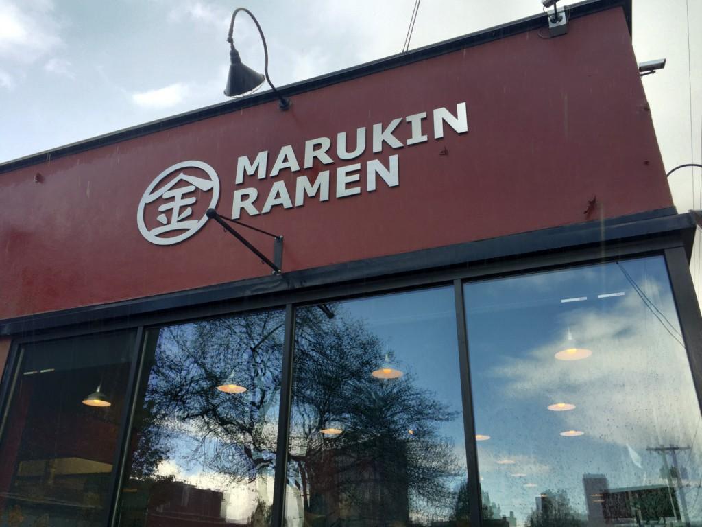Marukin Ramen