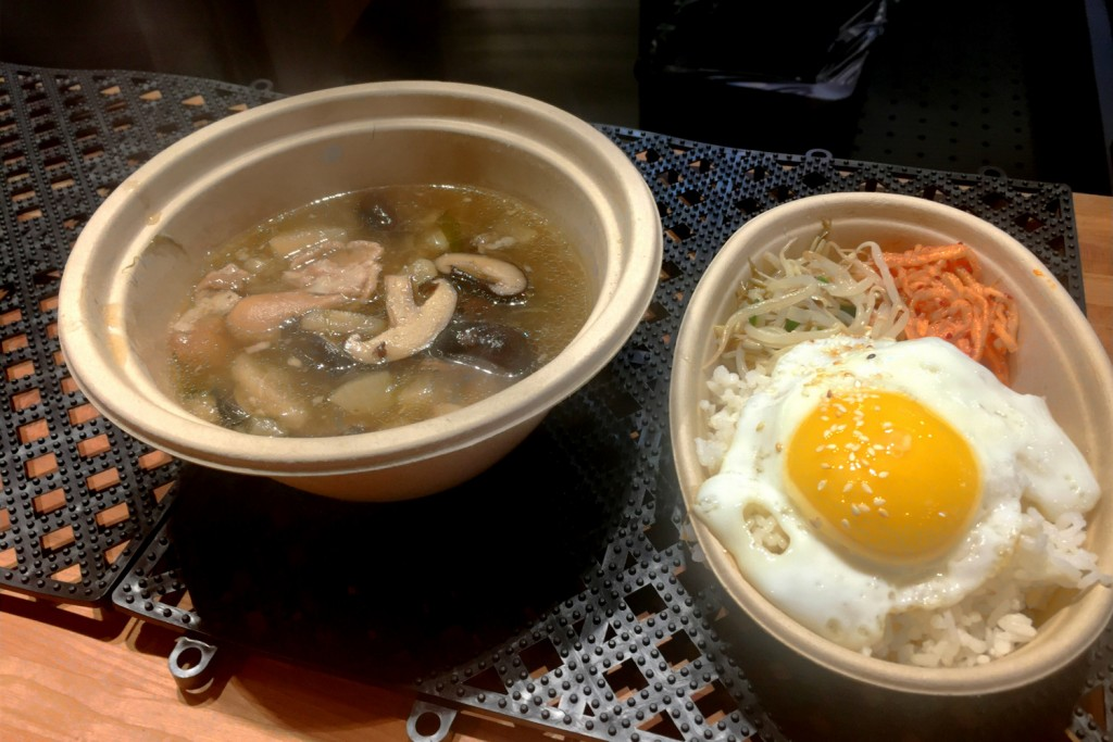 Kim Jong Smokehouse Korean Pork and Daikon Soup